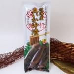 maika-okiduke